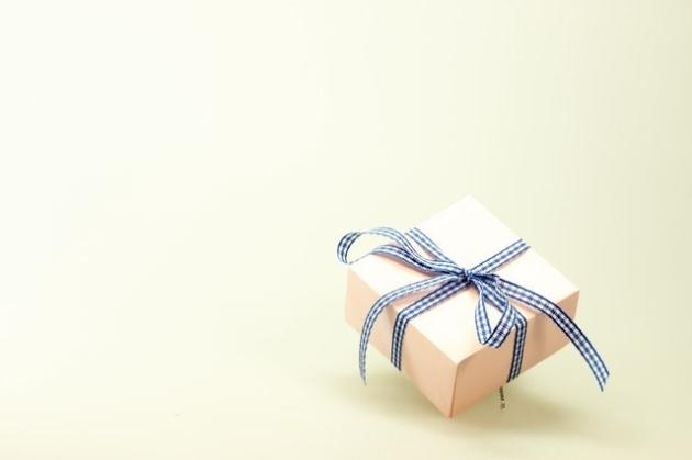 Køb den perfekte gave til den unge mand